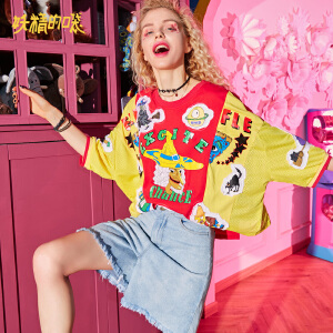 【秒杀价:194】妖精的口袋新款宽松hiphop短袖女复古港味风欧货t恤