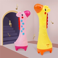 小孩扩音女孩儿童话筒玩具长颈鹿麦克风唱歌无线宝宝卡拉ok