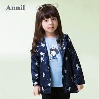 【3件3折折后价:119.7】安奈儿童装女童外套春装新款女小童洋气洋气甜美上衣