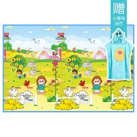 费雪 宝宝爬行垫地毯环保婴儿游戏垫韩国地垫BMF14 赠小海马浴衣 200CM*130CM