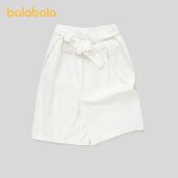【券后预估价:45.4】巴拉巴拉儿童裤子夏装儿童中裤女大童弹力牛仔阔腿裤休闲