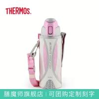 【限时抢】膳魔师/THERMOS高真空保温保冷瓶运动瓶FEO-500F-P包邮