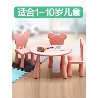 儿童桌椅套装学习桌塑料桌子游戏桌玩具桌厚幼儿园桌椅宝宝