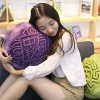 仿真月饼抱枕靠垫毛绒玩具创意搞怪中秋礼物送男孩女生同学玩偶