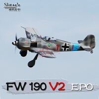 遥控飞机 电动航模 德国二战机像真机 固定翼模型品质定制新品 迷彩色 空机KIT