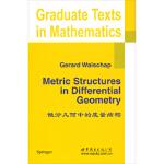 【全新正版】微分几何中的度量结构 Gerard Walschap 9787510086335 世界图书出版公司
