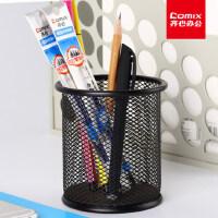齐心笔筒办公室用品大笔筒收纳盒创意笔筒摆件时尚笔筒大容量笔桶可爱文具收纳盒铁笔筒学生桌面办公用品
