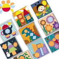 儿童早教七巧板益智力开发拼图玩具木质幼儿园百变创意男女孩礼物