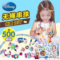 迪士尼儿童串串珠冰雪奇缘女孩手链项链手工首饰品穿珠子DIY玩具