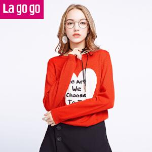 Lagogo2016冬新款时尚百搭打底短款毛衣长袖圆领针织衫女套头