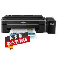 爱普生(EPSON)L310彩色喷墨打印机照片打印机家用学生墨仓式连供
