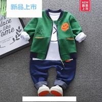 童装一岁男童卫衣套装3儿童春季0女宝宝三件套秋款韩版婴儿衣服4
