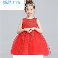 粉色长袖女童公主裙白色花童礼服蓬蓬裙春秋儿童婚纱演出服