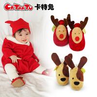 卡特兔新生婴儿鞋子男女宝宝软底步前鞋初生0-6-12个月不掉鞋秋季
