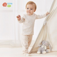 贝贝怡男女宝宝纯棉家居服婴儿衣服秋冬保暖儿童内衣套装2件套