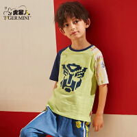 男童装短袖t恤潮童薄款2020夏季新款儿童半袖上衣韩版中大童洋气
