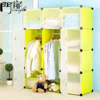 门扉 简易衣柜 卧室收纳塑料储物成人折叠衣服柜经济型小柜子