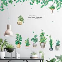 田园客厅沙发背景墙装饰品墙贴纸卧室布置墙纸壁画自粘贴画