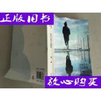 [二手旧书9成新]再美也美不过想象 /耀一 著 湖南文艺出版社