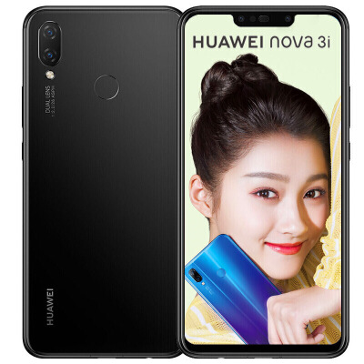【某当自营】华为 Nova3i 全网通6GB+128GB 亮黑色 移动联通电信4G手机 双卡双待 1769元