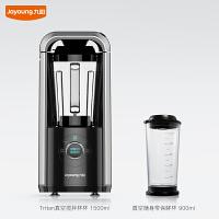Joyoung/九阳 JYL-YZ91真空破壁料理机果汁全自动家用多功能辅食