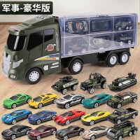 儿童玩具车合金汽车模型开发智力三四五周宝宝2-3-4-6岁男孩8益智