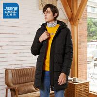 [秒杀价:299元,新年不打烊,仅限1.22-31]真维斯羽绒服男中长款2019冬季新款韩版潮流帅气连帽修身外套