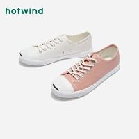 【限时特惠 1件4折】热风时尚女士帆布鞋H14W9503