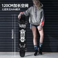 小霸龙长板专业板初学者滑板成人女生公路刷街舞板青少年四轮滑板