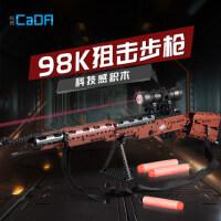 双鹰积木绝地求生98K毛瑟步枪狙击枪拼装模型可发射男孩手工玩具