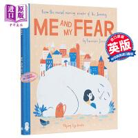 【中商原版】Francesca Sanna Me and my Fear我和害怕做朋友 精品绘本 低幼情绪管理情商启蒙认