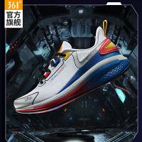 【劳动节 券后预估价:209】高达联名 361男鞋运动鞋2020新款361度防滑跑步鞋