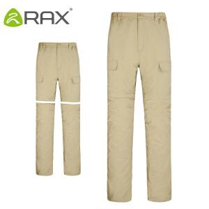 【直降满300减40】RAX 瑞行户外休闲裤男女款轻透气运动长裤