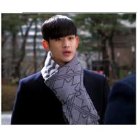 男士韩版潮秋冬季条纹加厚围巾 针织毛线围脖新品休闲