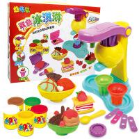 哈比比玩具 2441冰淇淋彩泥 3d彩泥橡皮泥冰激凌挤压机 配送模具工具套装