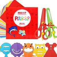 儿童剪纸DIY制作立体折纸幼儿园手工制作材料3-6岁折纸玩具书