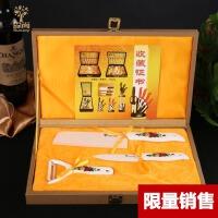 陶瓷刀套装三件套礼盒 牡丹 水果刀切肉刀切菜刀氧化锆陶瓷厨房刀