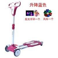 滑板车儿童分脚儿童蛙式滑板车剪刀车小孩3-4-5-6-12岁男孩女双脚分开脚踩双踏板