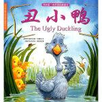 【新书店正版】丑小鸭(西)坎德尔龙门书局9787508823676