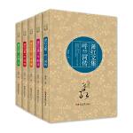 萧红文集:小城三月+呼兰河传+生死场+马伯乐+商市街(套装5册)