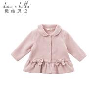 戴维贝拉女童春装新品女童外套 宝宝纯色外套DB8698