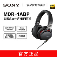 包邮 热巴代言 Sony/索尼 MDR-1ABP 头戴式 HIFI 立体声 重低音 耳机 4.4MM接头