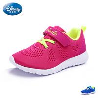 迪士尼童鞋2017年男女童旅游鞋学生休闲鞋透气网布鞋 DS2215