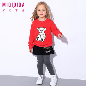 【满200减100】米奇丁当童装2017冬季新款时尚休闲卡通小熊图案套装女童两件套潮
