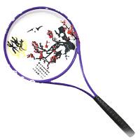 柔力球拍 太极柔力球拍套装全碳素轻柔力拍