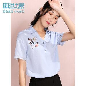 熙世界蕾丝花边短袖蓝色衬衫女2019夏季新款狐狸趣味上衣百搭衬衣