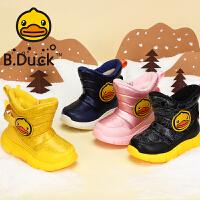 【2件25折:109.75元】B.Duck小黄鸭童鞋儿童靴子2020冬季新款男女童时尚棉靴保暖防滑大棉雪地靴B51819