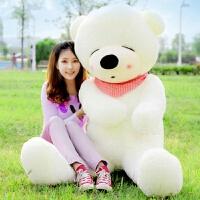熊猫抱抱熊抱枕泰迪熊布娃娃毛绒玩具熊送女友礼物超萌女玩偶