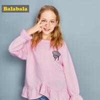 巴拉巴拉童装女童长袖T恤中大童卫衣儿童春秋2018新款纯棉套头衫