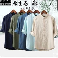 中国风男装短袖衬衫男修身立领棉麻七分袖衬衣青年纯色大码上衣服
